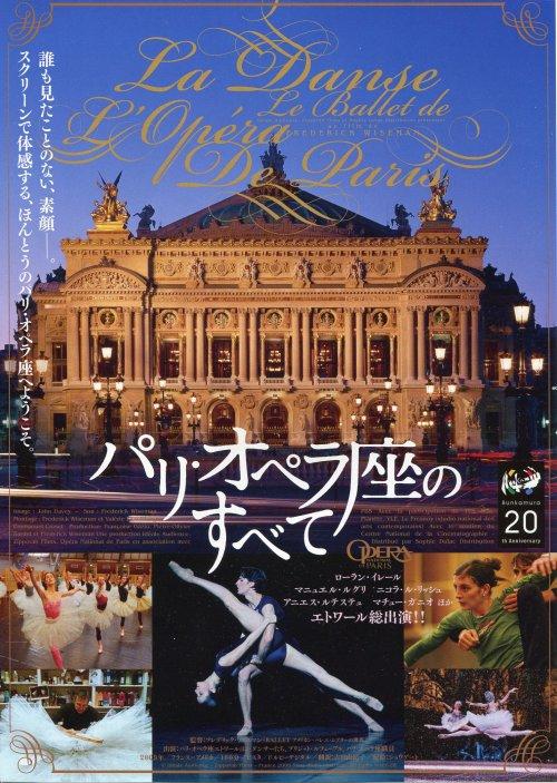オペラ チラシ027.jpg